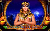 Богатство Клеопатры