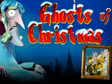 Призраки Рождества